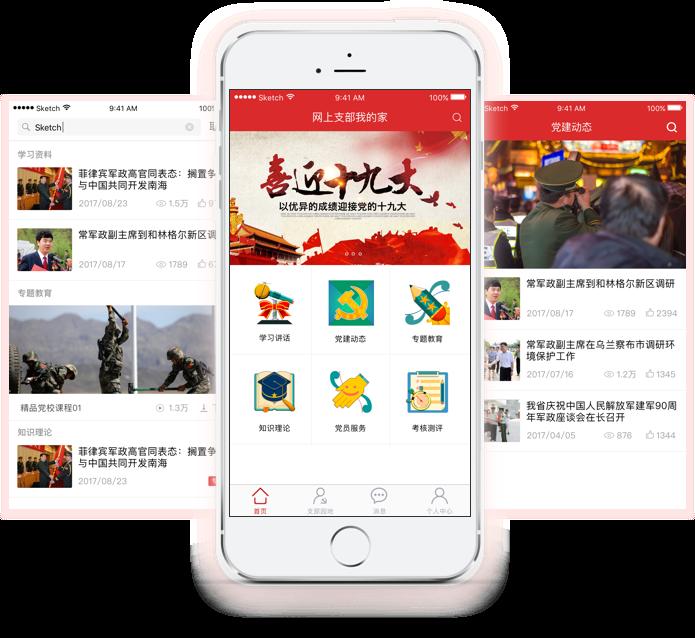 xiangqing1.png